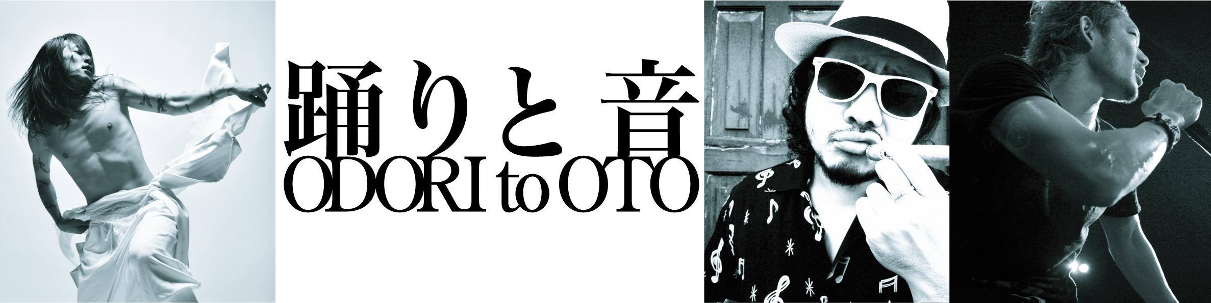 ODORITOOTO_8